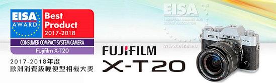 FujifilmLOGO
